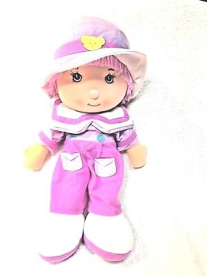 45cm Large Rag Cloth Doll Childs Soft Toy Doll Merrigold Collections (in stock)