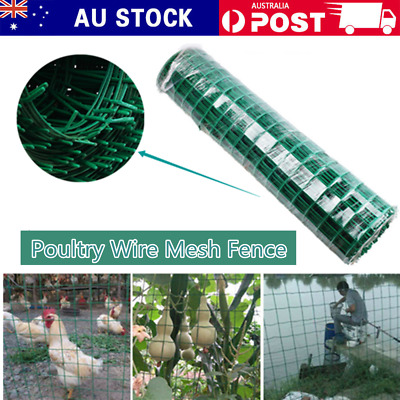 1PCS 30M Poultry Wire Mesh Fence PVC Coated Hardware Net Fence