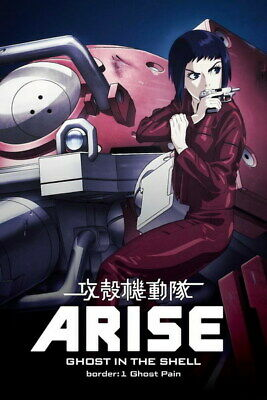 "002 Ghost In The Shell - Fight Riot Police Anime Hot Movie 14""x21"" Poster"