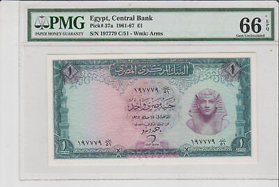 Egypt 1965 1 Pound fancy number 197779 P-7a PMG 66EPQ nice!