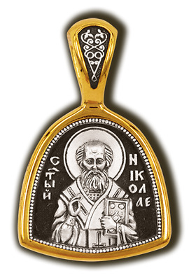 St. Nicholas the Wonderworker Icon Pendant Sterling Silver Gold Plated