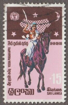 Sri Lanka Veera Puranappu 0.15  Issued 1978 Used Postage Stamp