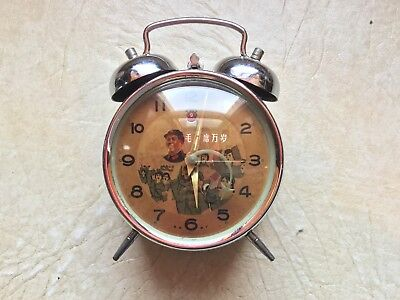 Vintage 1950-1960 Chairman Mao Chinese Peoples Republic Patriotic Alarm Clock