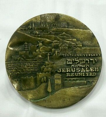 Jerusalem Reunited Tenth Anniversay (1977?)  Medal Coin