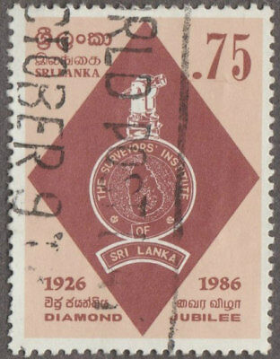 Sri Lanka Surveyors' Institute of Sri Lanka 0.75 Issued 1986 Postage Used Stamp