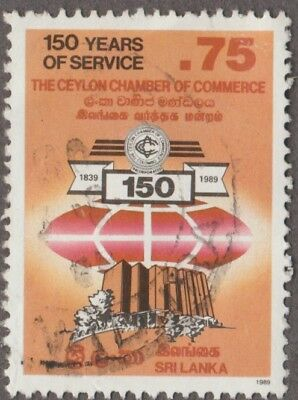 Sri Lanka The Ceylon Chamber Of Commerce 0.75 Issued 1989 Postage Used Stamp