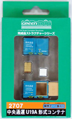 Greenmax No.2707 Type U19A Containers (2 pieces) (N scale)