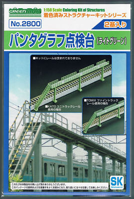 Greenmax No.2800 Train Pantograph Inspection Stand (Light Green) (1/150 N scale)