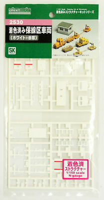 Greenmax No.2530 Track Maintenance Car (Red Line) (1/150 N scale)