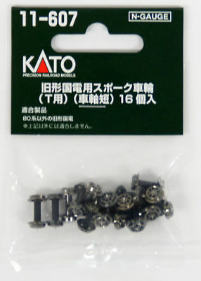 Kato 11-607 Spoke Wheels for JNR Old Type Trailer Car (16 pcs.) (N scale)