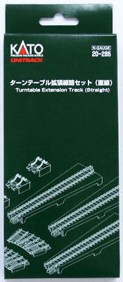 Kato 20-285 Turntable Extension Track (Straight) (N scale)