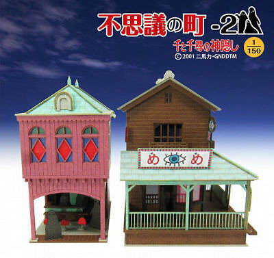 Sankei MK07-05 Studio Ghibli Mysterious Town B (Spirited Away) 1/150 Scale