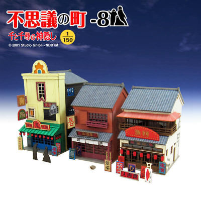 Sankei MK07-31 Studio Ghibli Mysterious Town H (Spirited Away) 1/150 Scale