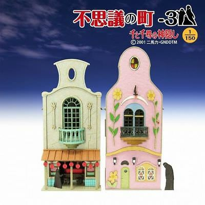 Sankei MK07-06 Studio Ghibli Mysterious Town C (Spirited Away) 1/150 Scale