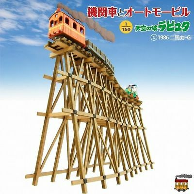 Sankei MK07-12 Studio Ghibli LocomotiveAutomobile Castle in the Sky 1/150 Scale