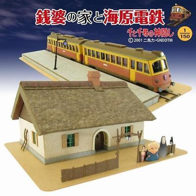 Sankei MK07-07 Studio Ghibli Zeniba House & Train (Spirited Away) 1/150 Scale