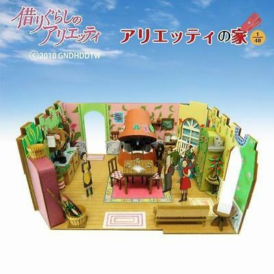 Sankei MK07-13 Studio Ghibli Arrietty's House The Borrower Arrietty 1/48 Scale