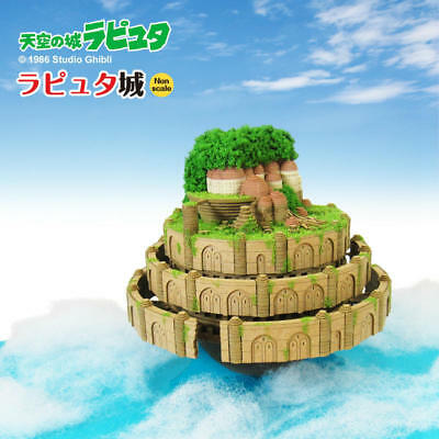 Sankei MK07-33 Studio Ghibli Laputa Castle (Laputa in the Sky) - Non-Scale