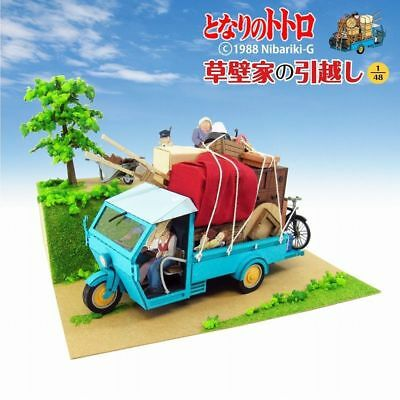 Sankei MK07-14 Studio Ghibli House Moving My Neighbor Totoro 1/48 Scale