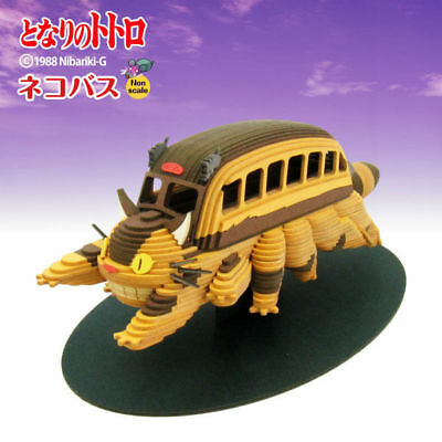 Sankei MK07-23 Studio Ghibli Neko Bus My Neighbor Totoro 1/150 Scale