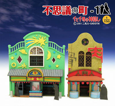 Sankei MK07-04 Studio Ghibli Mysterious Town A (Spirited Away) 1/150 Scale