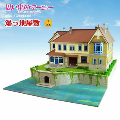 Sankei MK07-24 Studio Ghibli Marnnie's House When Marnnie Was There 1/220 Scale