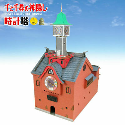 Sankei MK07-27 Studio Ghibli Clock Tower (Spirited Away) 1/150 Scale