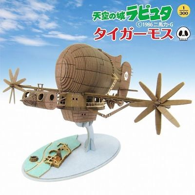 Sankei MK07-17 Studio Ghibli Tiger Moth Castle in the Sky 1/300 Scale