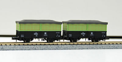 Kato 8062 Freight Car TORA 90000  2 Cars (N scale)
