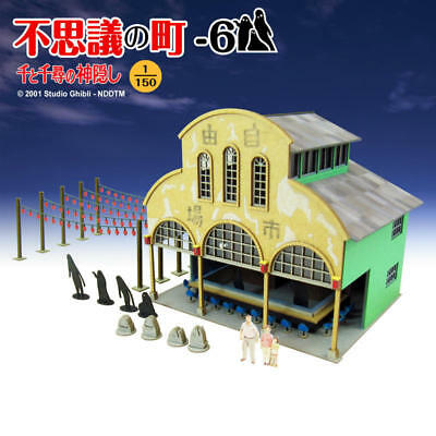 Sankei MK07-29 Studio Ghibli Mysterious Town F (Spirited Away) 1/150 Scale