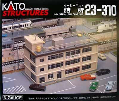 Kato 23-310 Industrial Building (N scale)