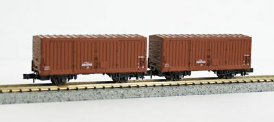 Kato 8039 Freight Car WAMU 80000 Brown 2 Cars (N scale)