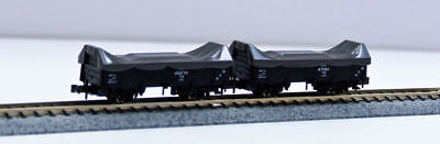 Kato 8027-1 Freight Car TORA 45000  2 cars (N scale)