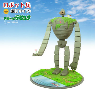Sankei MK07-20 Studio Ghibli Robot Soldier Castle in the Sky 1/30 Scale