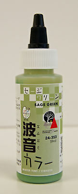 Kato 24-353 Water Tint Sage Green (Water System Series) (N scale)