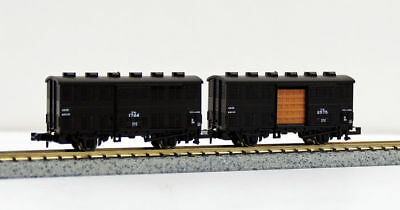 Kato 8057 Freight Car TUMU 1000 2 Cars (N scale)
