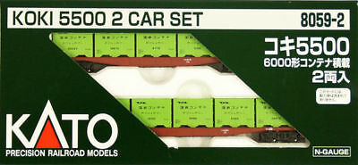 Kato 8059-2 Freight Container Carrier KOKI 5500 w/Type 6000 Containers (N scale)