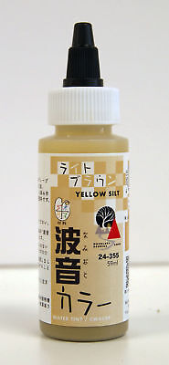 Kato 24-355 Water Tint Yellow Silt (Water System Series) (N scale)