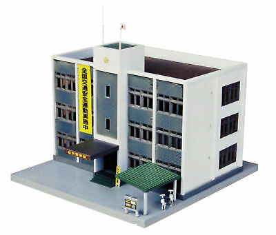 Tomytec (Building 094-2) Police Station B 1/150 N scale