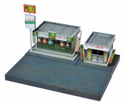 Tomytec (Komono 087) Roadside Vending Machine C 1/150 N scale