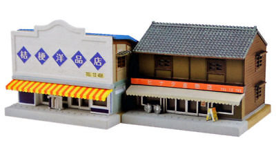 Tomytec (Building 096-2) Clothing Store/ Hardware Shop B 1/150 N scale