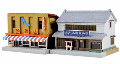 Tomytec (Building 097-2) Shoe Shop/ Hobby Store B 1/150 N scale