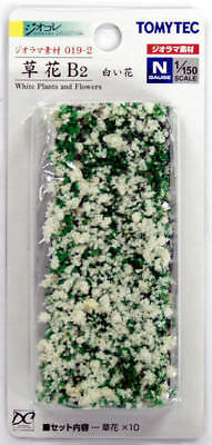Tomytec (Diorama Sozai 019-2 Kusabana B2) White Plants and Flowers 1/150 N scale