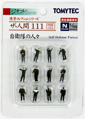"Tomytec (Ningen 111) Model People ""Self Defense Forces"" 1/150 N scale"