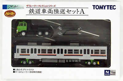 Tomytec Trailer Collection 'Railway Vehicle Land Transportation Set A' 286660