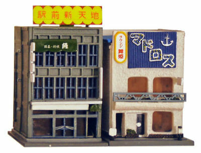 Tomytec (Building 088-2) Office Building & Lounge B 1/150 N scale