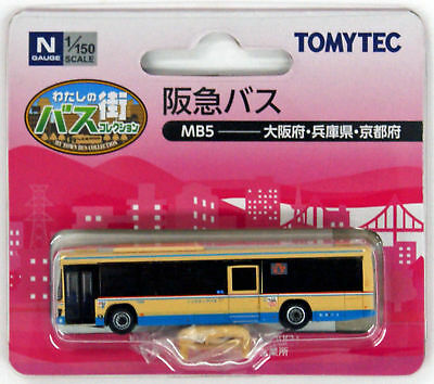 Tomytec My Town Bus Collection 'Osaka/ Hyogo/ Kyoto' (MB5) 1/150 N scale