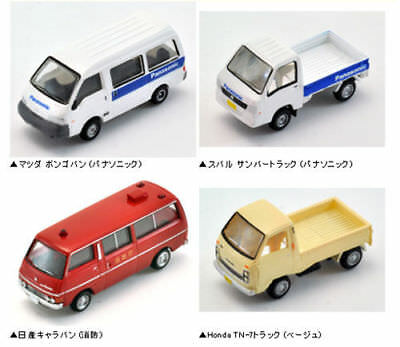 Tomytec The Car Collection Basic Set G3 1/150 N scale