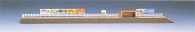 Tomix 4001 One-sided Platform (N scale)