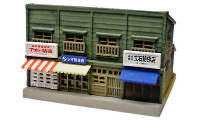 Tomytec (Building 055-2) Old-style Row Shop B2 1/150 N scale